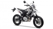 2013-yamaha-wr125x-eu-sports-white-studio-001